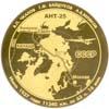 Перелет Москва-Америка на Су-30