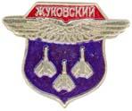 г. Жуковский