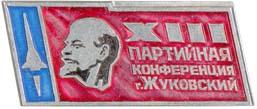 XIII съезд КПСС г. Жуковский