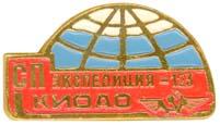 Колымо-Индигирский ОАО