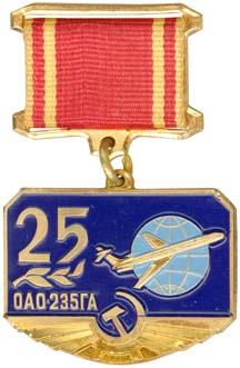 235 ОАО