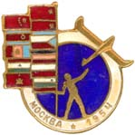 Соревнования 1954 г.