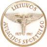 60 лет Латвийскому авиаспорту