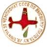 Чемпионат CCCР