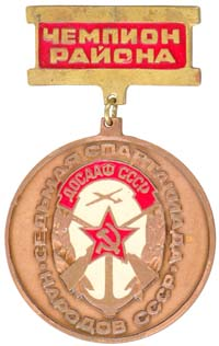 VII Спартакиада