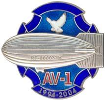 10 лет эксплуатации AV-1